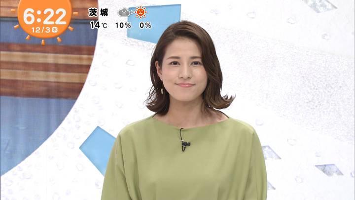 2020年12月03日永島優美の画像08枚目