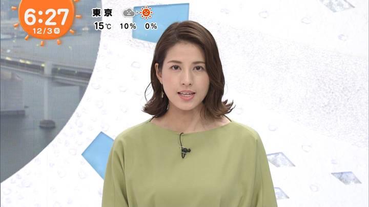 2020年12月03日永島優美の画像10枚目