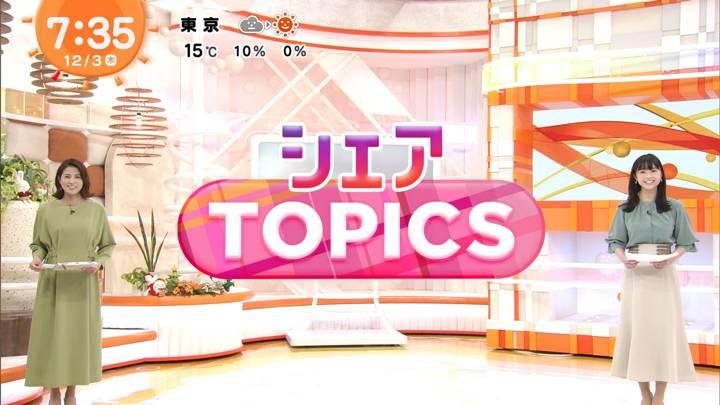 2020年12月03日永島優美の画像12枚目