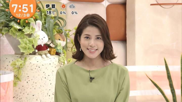 2020年12月03日永島優美の画像14枚目