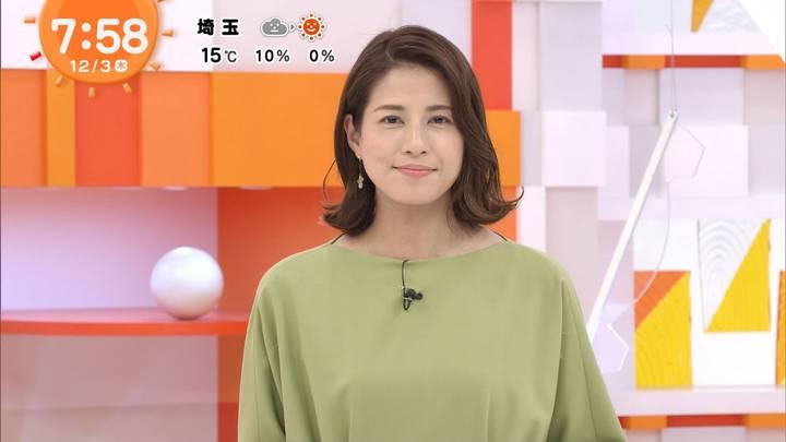 2020年12月03日永島優美の画像15枚目
