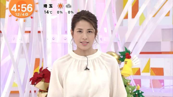 2020年12月04日永島優美の画像01枚目