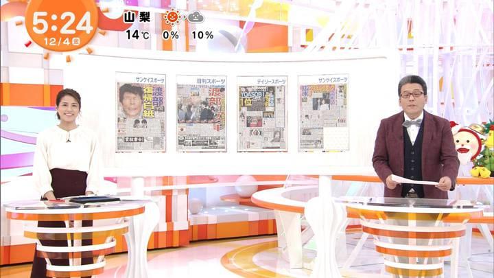 2020年12月04日永島優美の画像02枚目