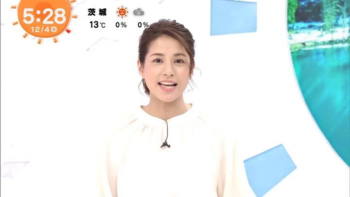 2020年12月04日永島優美の画像03枚目