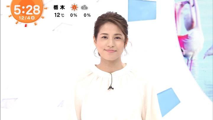 2020年12月04日永島優美の画像04枚目