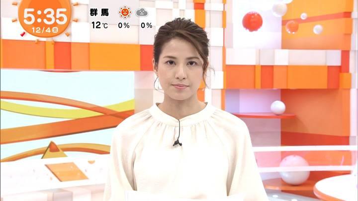 2020年12月04日永島優美の画像05枚目