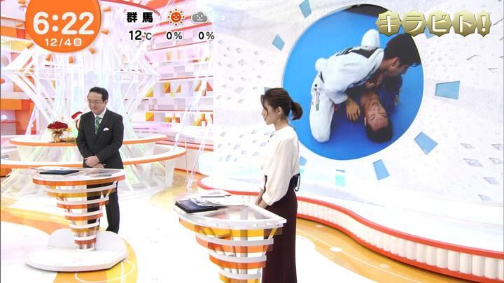 2020年12月04日永島優美の画像08枚目