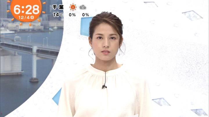 2020年12月04日永島優美の画像10枚目