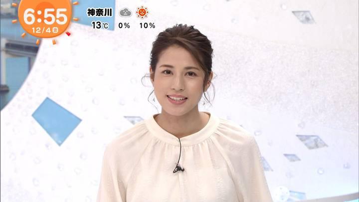 2020年12月04日永島優美の画像11枚目