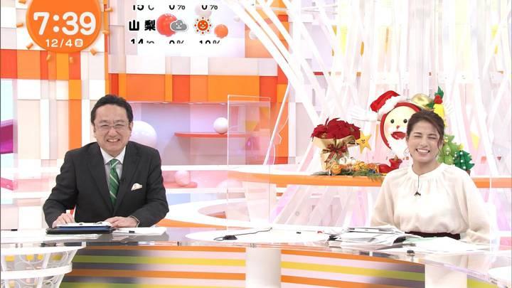 2020年12月04日永島優美の画像17枚目