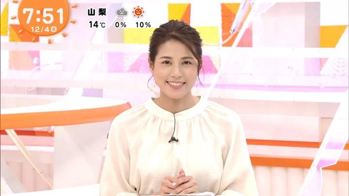 2020年12月04日永島優美の画像18枚目