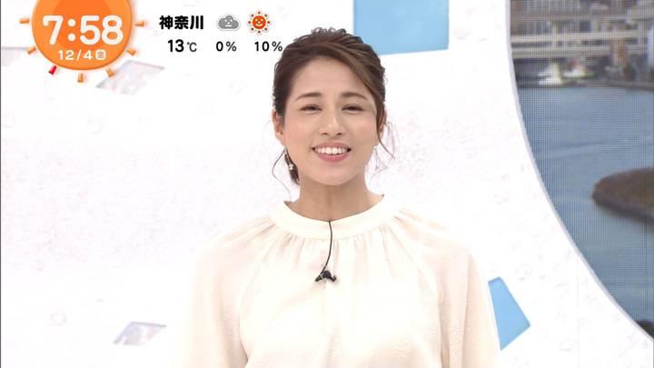 2020年12月04日永島優美の画像20枚目