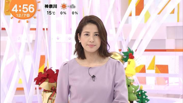 2020年12月07日永島優美の画像01枚目