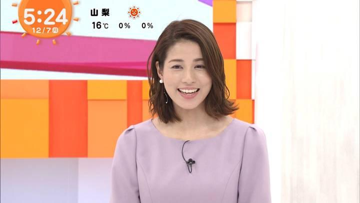2020年12月07日永島優美の画像03枚目