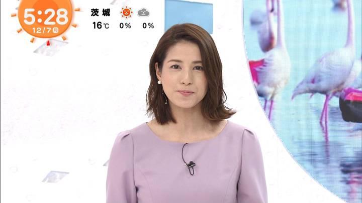 2020年12月07日永島優美の画像06枚目