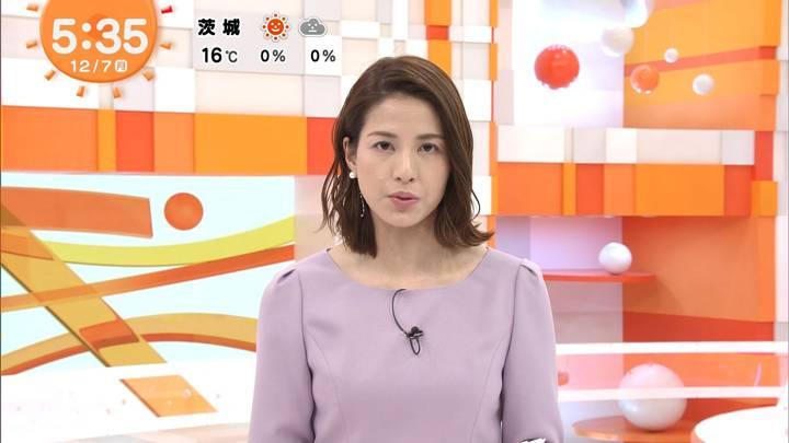 2020年12月07日永島優美の画像07枚目