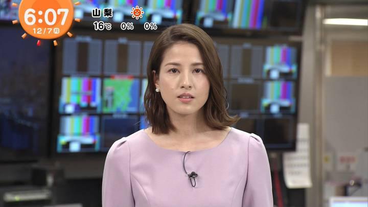 2020年12月07日永島優美の画像09枚目