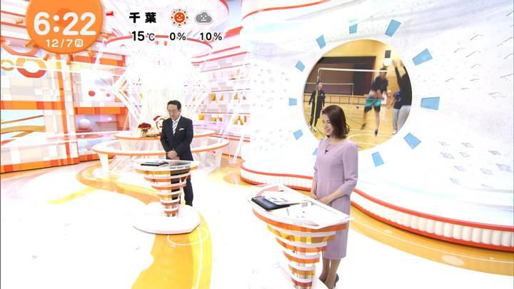 2020年12月07日永島優美の画像10枚目
