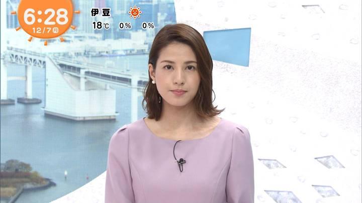 2020年12月07日永島優美の画像12枚目