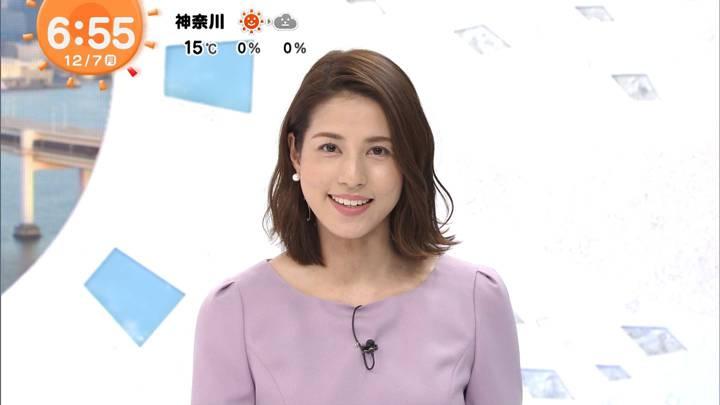 2020年12月07日永島優美の画像14枚目