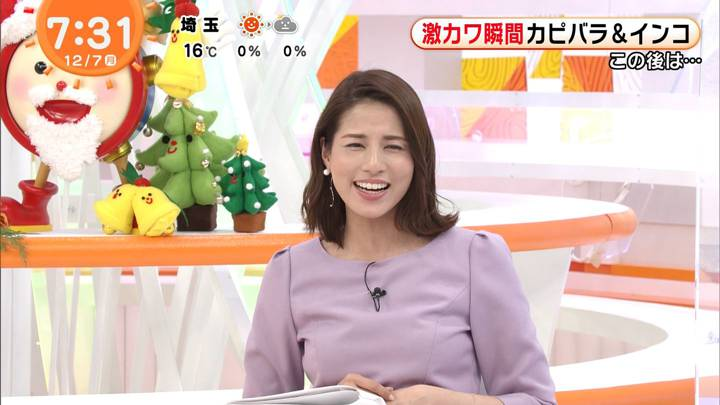 2020年12月07日永島優美の画像15枚目