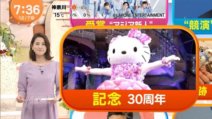 2020年12月07日永島優美の画像17枚目