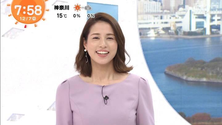 2020年12月07日永島優美の画像18枚目