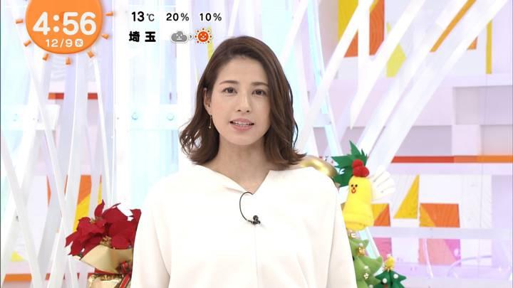 2020年12月09日永島優美の画像01枚目