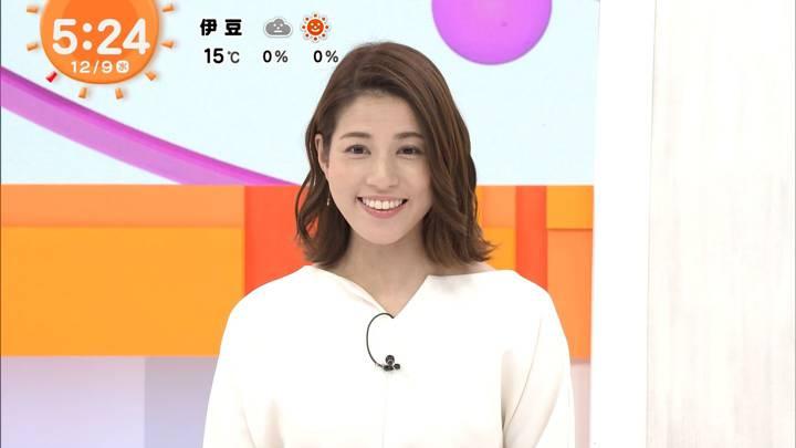 2020年12月09日永島優美の画像02枚目