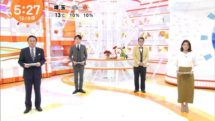 2020年12月09日永島優美の画像03枚目