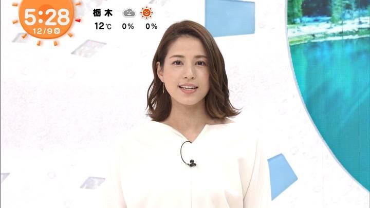 2020年12月09日永島優美の画像04枚目