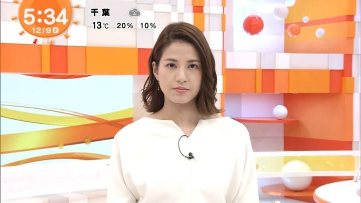 2020年12月09日永島優美の画像05枚目