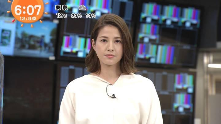 2020年12月09日永島優美の画像07枚目