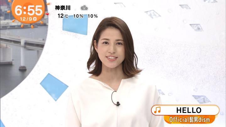 2020年12月09日永島優美の画像11枚目
