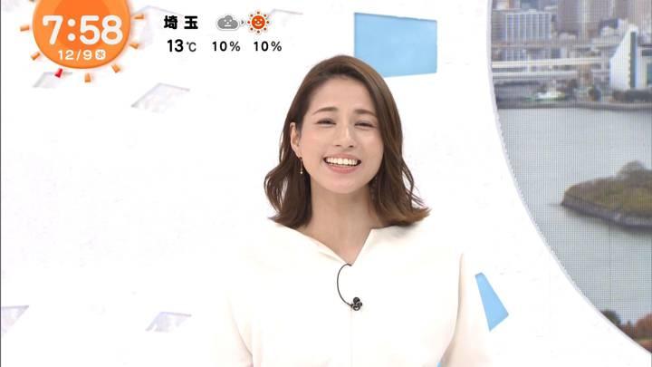 2020年12月09日永島優美の画像15枚目