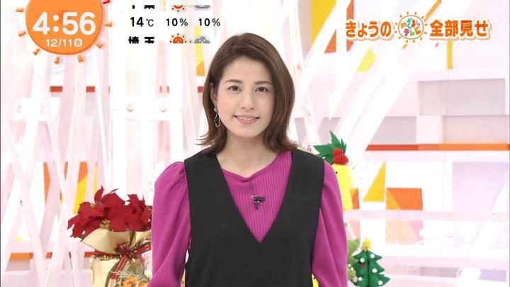 2020年12月11日永島優美の画像01枚目