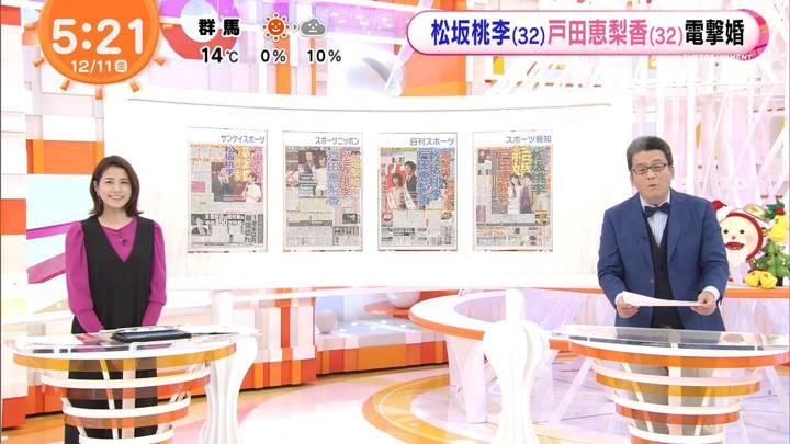 2020年12月11日永島優美の画像02枚目