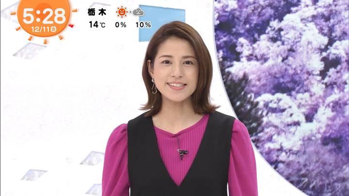 2020年12月11日永島優美の画像03枚目