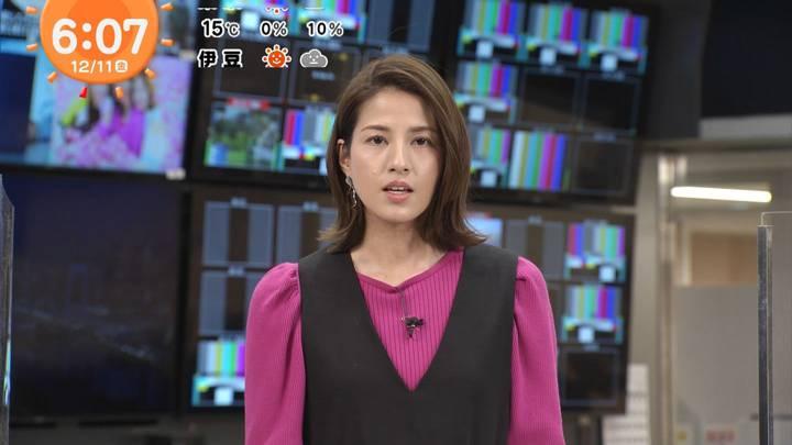 2020年12月11日永島優美の画像06枚目