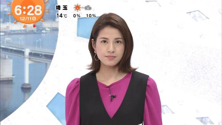 2020年12月11日永島優美の画像08枚目