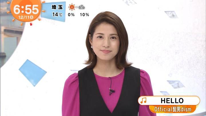 2020年12月11日永島優美の画像09枚目