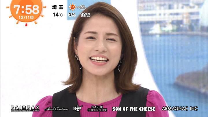 2020年12月11日永島優美の画像13枚目