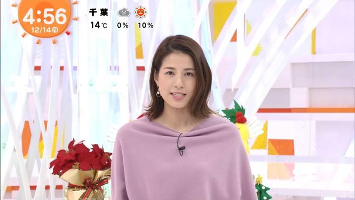 2020年12月14日永島優美の画像01枚目