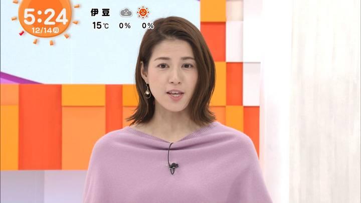 2020年12月14日永島優美の画像02枚目