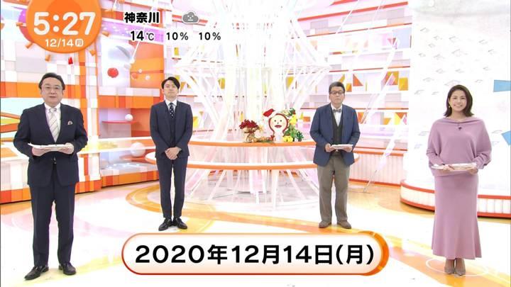 2020年12月14日永島優美の画像03枚目