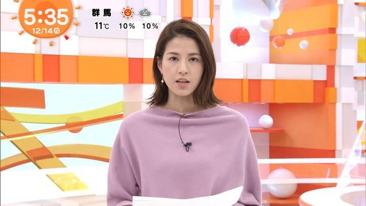 2020年12月14日永島優美の画像04枚目