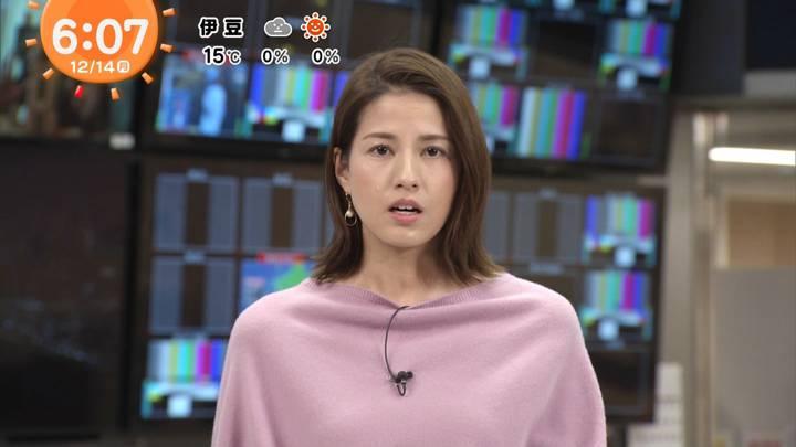 2020年12月14日永島優美の画像06枚目