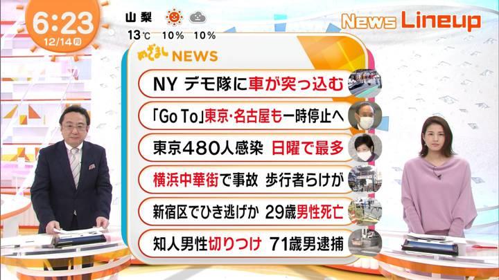 2020年12月14日永島優美の画像08枚目