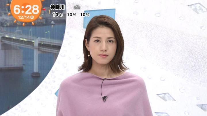 2020年12月14日永島優美の画像09枚目