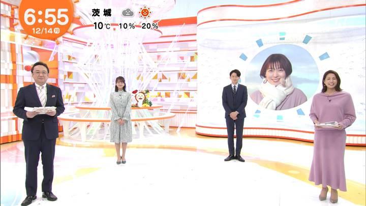 2020年12月14日永島優美の画像11枚目